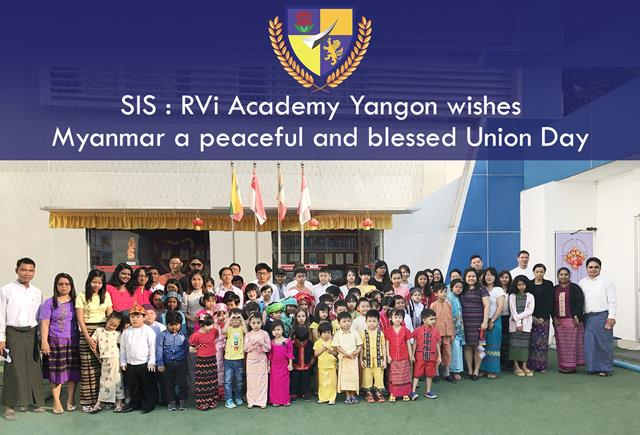 SIS Union Day Celebration (10 Feb 2017)