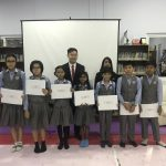 Presentation of Term 3 Honour Roll & Annual Parents' Meeting (4 May 2018)