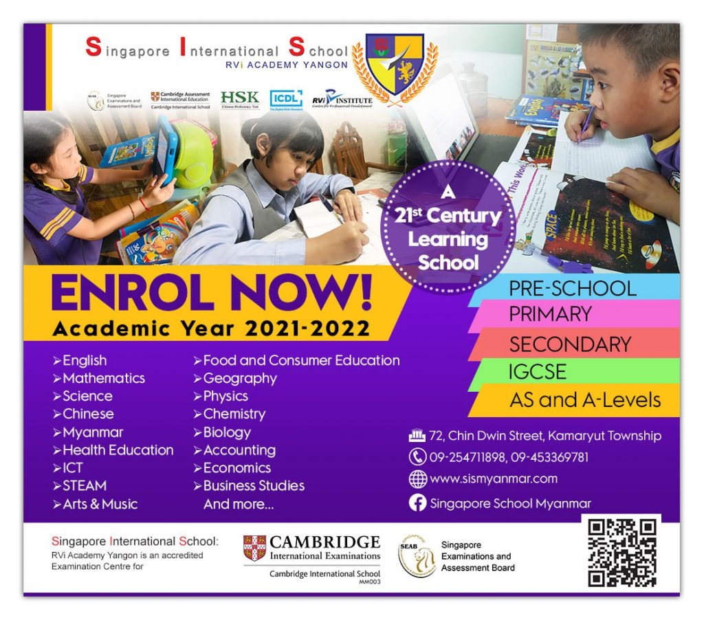 Admissions open for AY2021-22