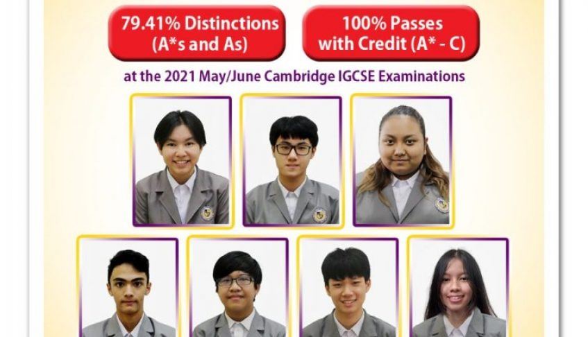 Release of Results for AY2021 May/June Cambridge IGCSE examinations